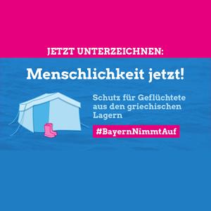 Bündnis #BayernNimmtAuf